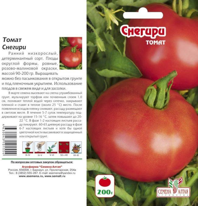 Какие сорта томатов подходят для Сибири?