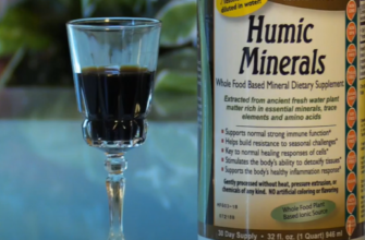 гумат-эликсир для растений
