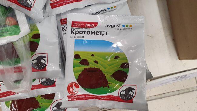Реппелент Кротомет